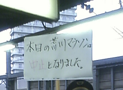 b0032437_20332150.jpg