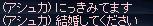 b0182640_11282359.jpg