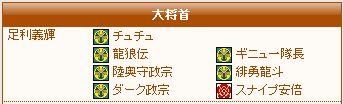 c0088147_23131237.jpg