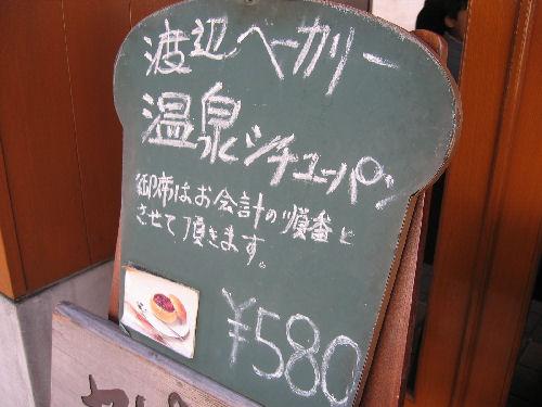 再び箱根「水の音」さんへ♪ その1_f0054260_6115248.jpg