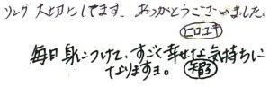 希望を叶えるためのアドバイスが親身で的確でした (寛幸さん&智子さん・6月5日挙式)_a0099561_18351768.jpg