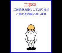 b0141863_9211788.jpg