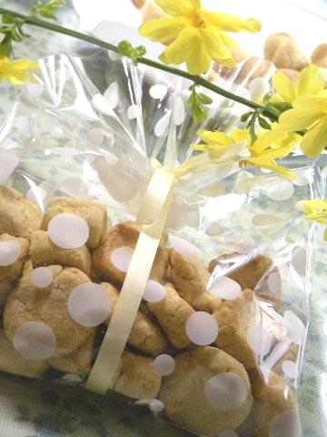 メープル風味のオカラクッキー♪_e0086864_21583383.jpg