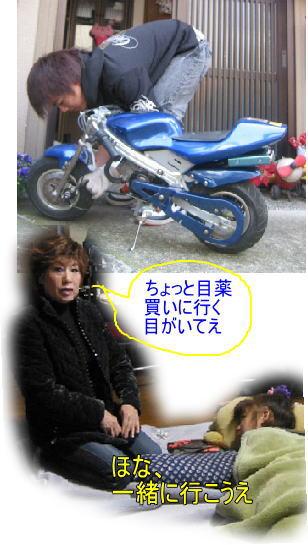 f0082367_7325619.jpg