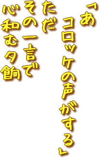 f0051668_9583361.jpg