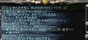 f0073971_15195030.jpg