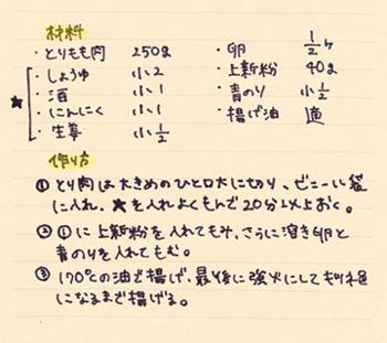 e0190273_1043545.jpg