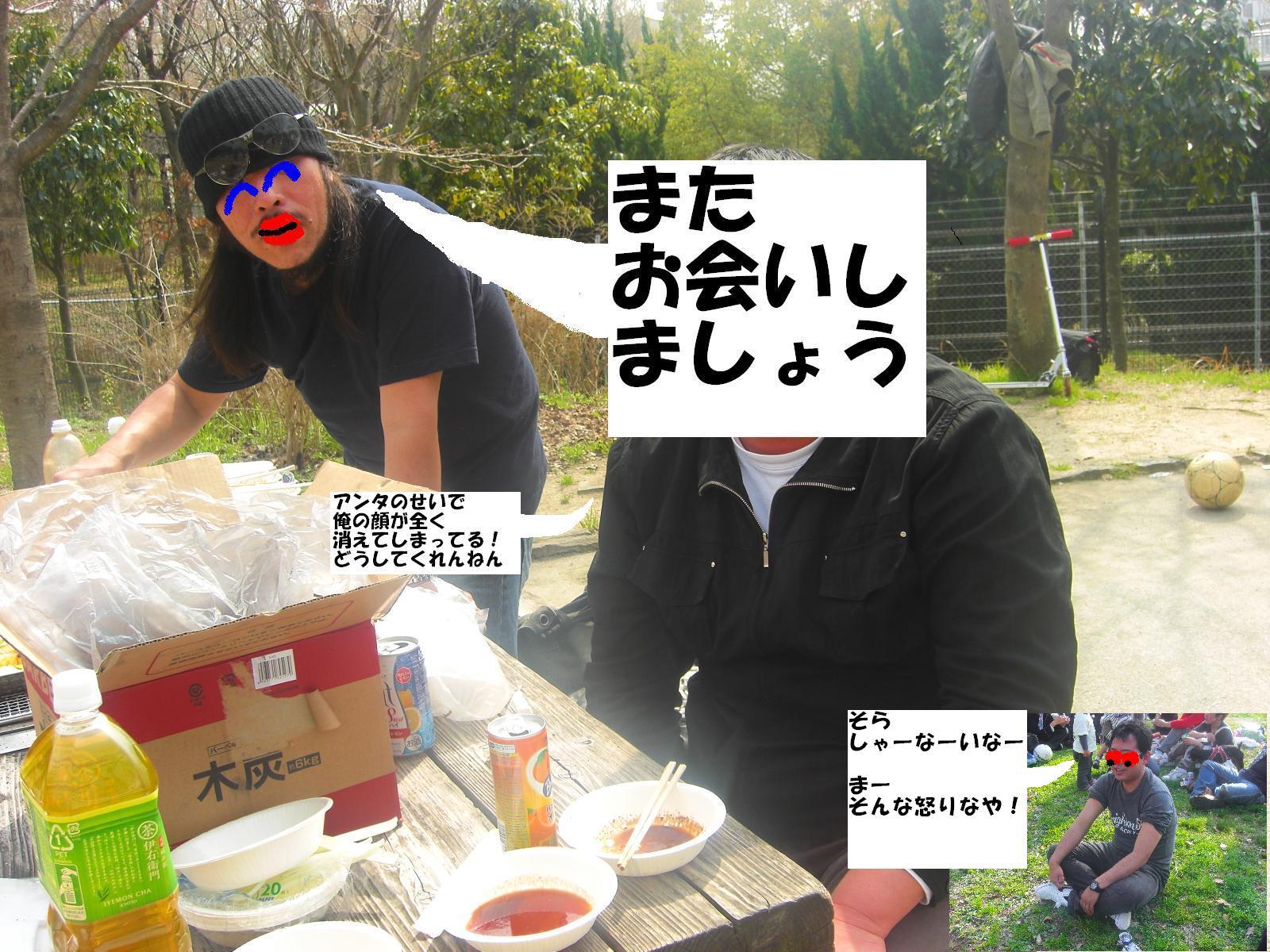 b0169874_01836.jpg