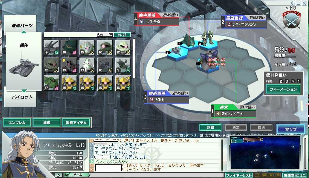 b0091585_23135838.jpg