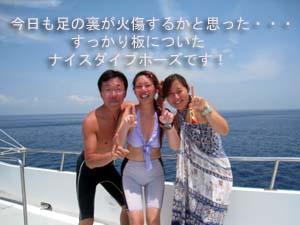 シミラン☆透明度抜群☆いかなきゃ損!!_f0144385_0561927.jpg