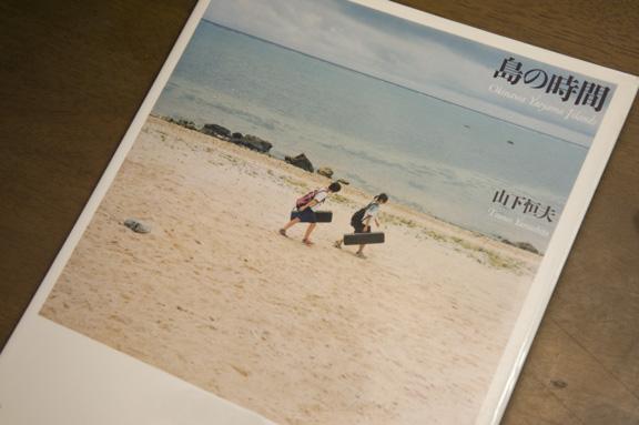写真、沖縄_c0129690_6384438.jpg