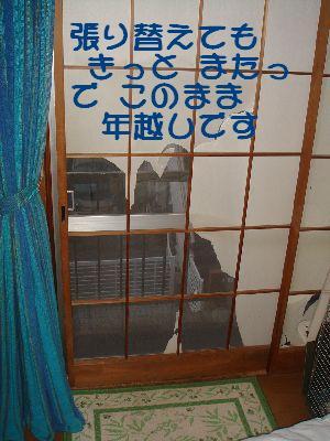 b0101991_1541167.jpg