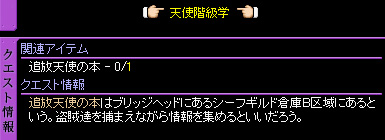 c0081097_23501439.jpg