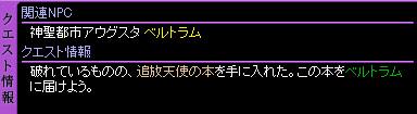c0081097_23511078.jpg