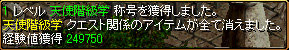 c0081097_23512370.jpg