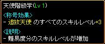 c0081097_23513027.jpg