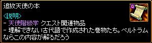 c0081097_235132.jpg