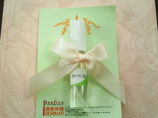 桜の構成_b0146998_7122727.jpg