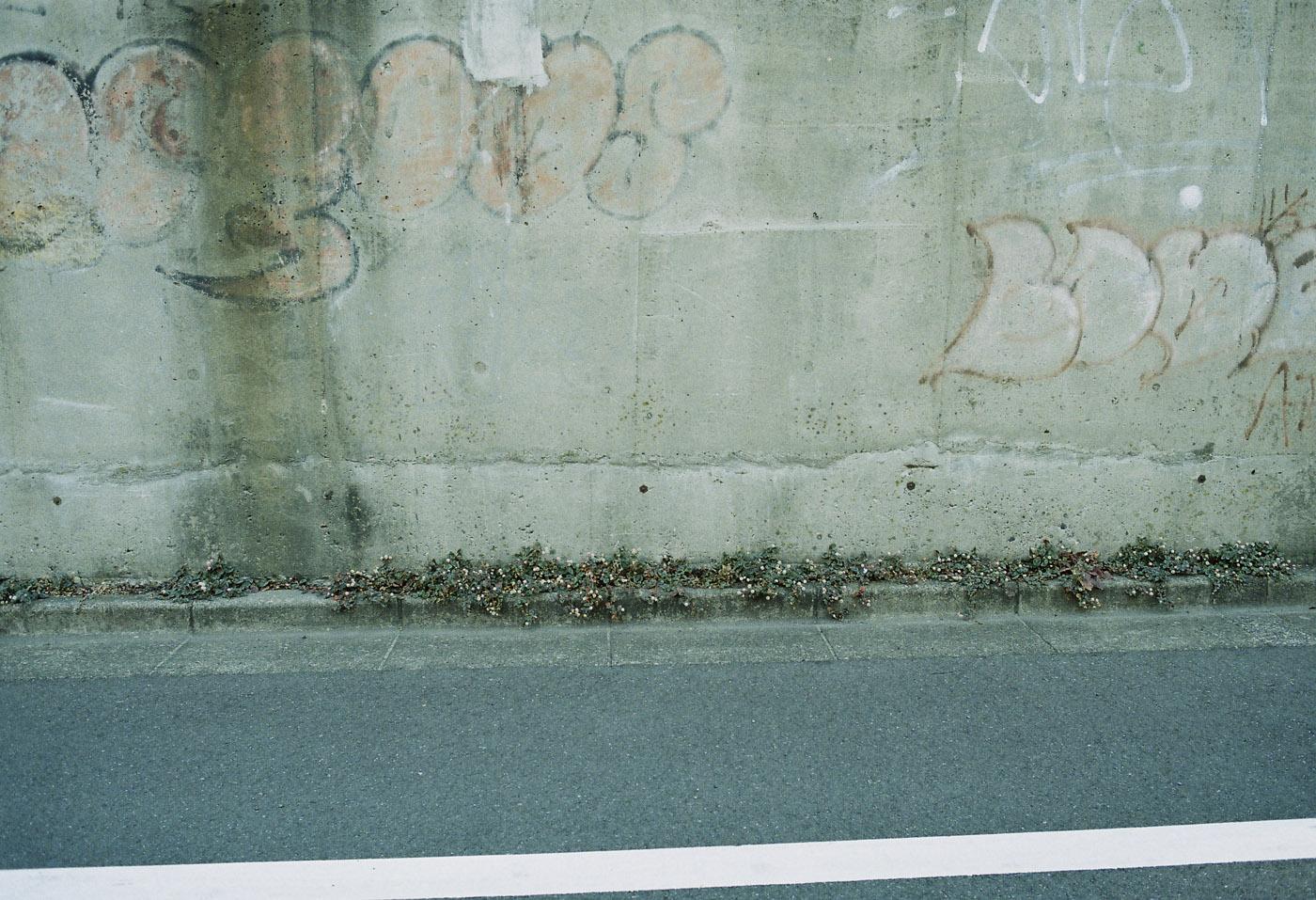 渋谷の壁、その3。_c0120903_123101.jpg