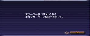 b0082004_1532792.jpg