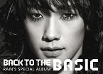 新ジャケット・Rain Special Album 公開_c0047605_746142.jpg