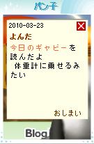 a0126209_12355842.jpg