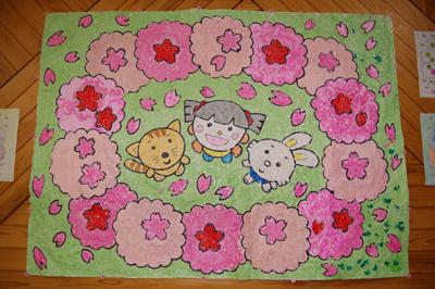 みんなで作った桜の貼り絵が完成。_a0154110_1647225.jpg