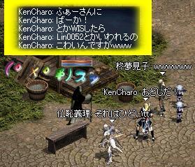 f0072010_851891.jpg