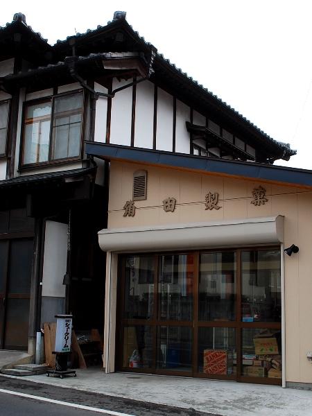 昭和村 角田製菓のシュークリーム_c0177814_0561551.jpg