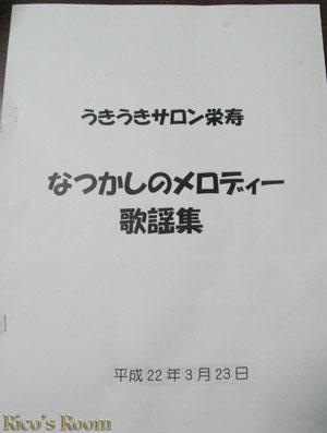 f0078014_1831466.jpg