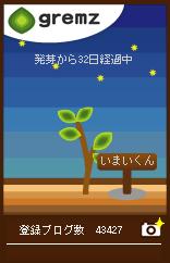 e0114015_145041100.jpg