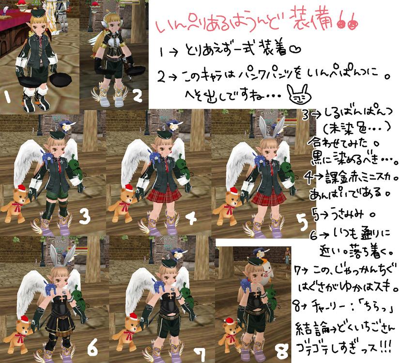 c0048217_14534455.jpg