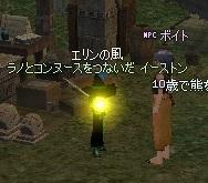 f0048418_10385013.jpg