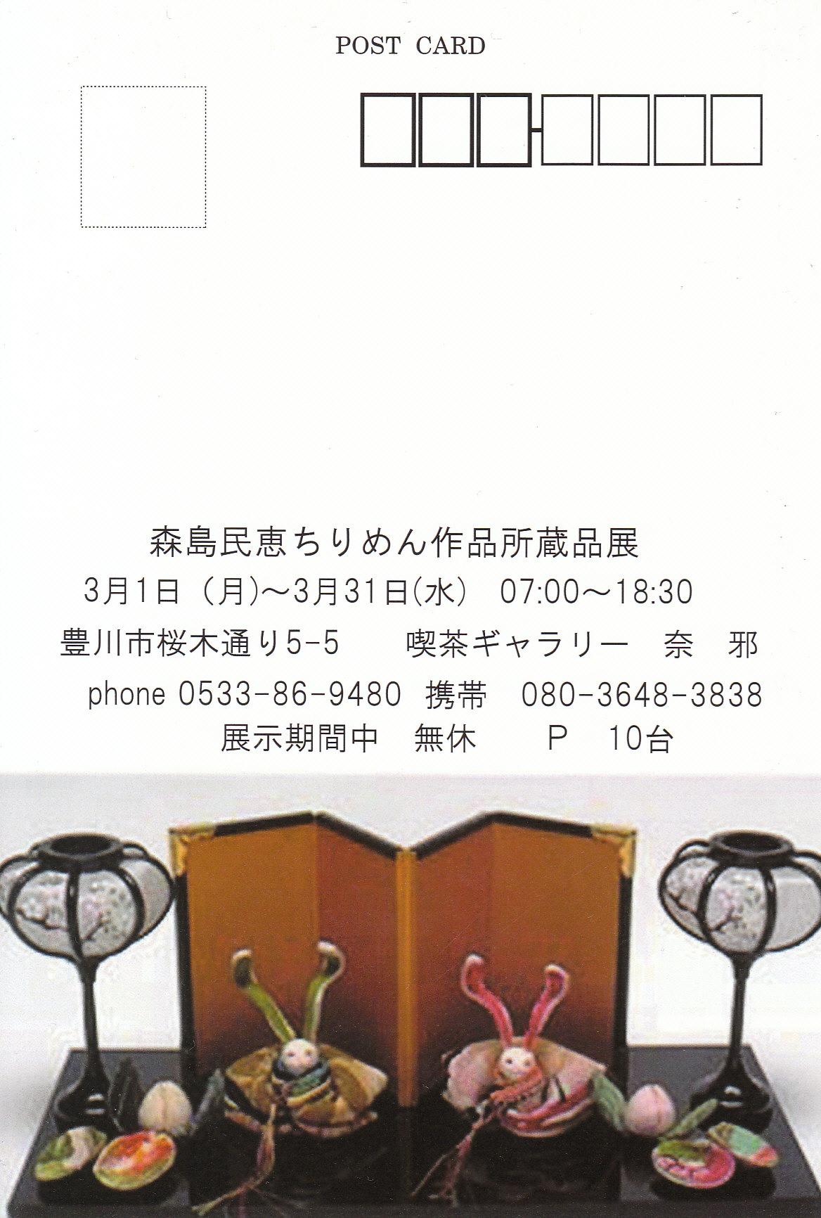 b0101719_1334445.jpg
