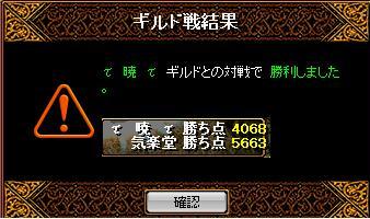 a0157425_11502416.jpg