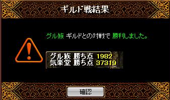 a0157425_115077.jpg