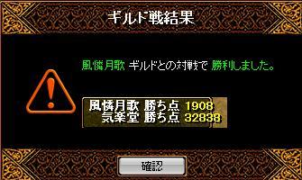 a0157425_11571721.jpg
