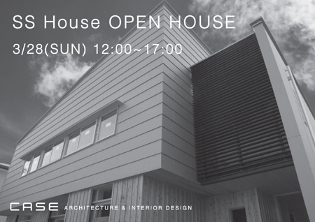 オープンハウス!_f0035333_2334273.jpg