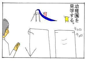 f0226235_35209.jpg