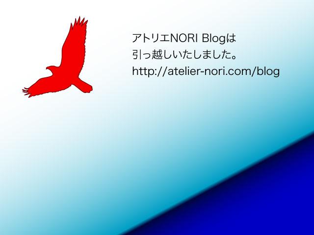 f0204642_12234193.jpg