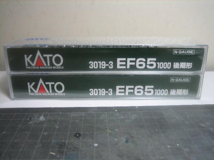 EF65-1000後期型に着手 その1_e0120143_2363012.jpg