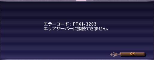 f0217349_15363950.jpg
