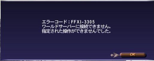 f0217349_15423133.jpg