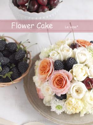 Flower cake_e0158653_1956265.jpg