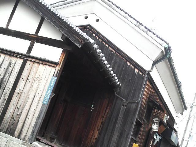 総持寺の貞寿庵_c0185356_14294195.jpg