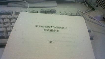 b0116758_1681621.jpg