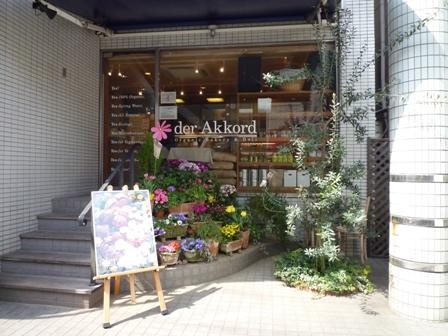 原宿散歩…_b0093660_1141939.jpg