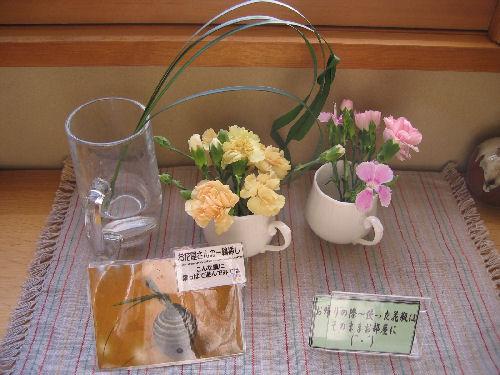 再び箱根「水の音」さんへ♪ その2_f0054260_9182585.jpg
