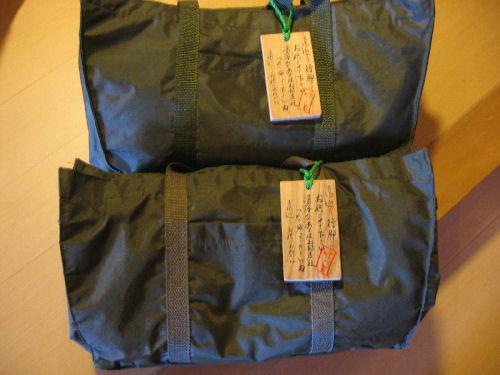再び箱根「水の音」さんへ♪ その2_f0054260_9283560.jpg