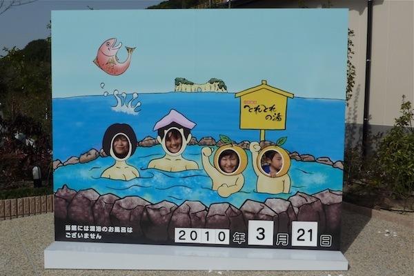2010.03.21  Sun. 丘ログ_e0158261_6254764.jpg